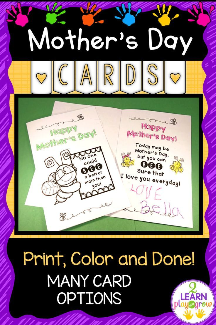 Do you need mothers day cards for your class getting