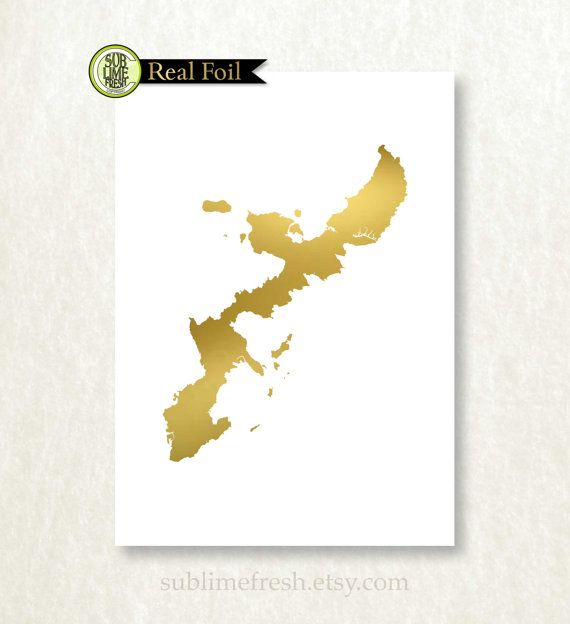 Beautiful Mother Silhouette With Baby Vector Colourbox - Japan map silhouette