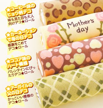 Japanese Roll Cakes
