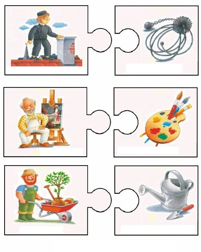 speech helpers worksheet More teacher helpers pre-k and kindergarten alphabet (abcs) numbers and counting shapes (basic) more kindergarten worksheet  the correct part of speech for.