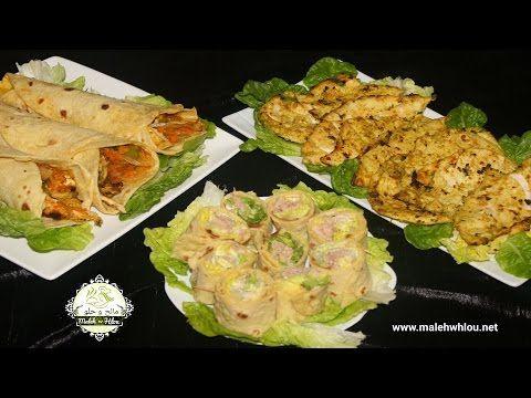 63 دجاج مشوي بتتبيلة رائعة ساندويتش بالدجاج والخضر و ساندويتش بالطون موائد رمضانية Youtube Food Vegetables Cauliflower