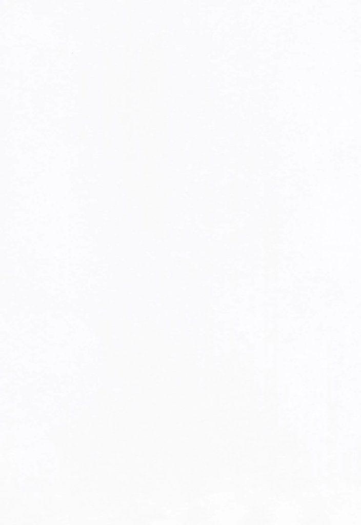 Fond Photo Blanc En 2020 Fond Couleur Photo Blanc Fond Ecran Blanc