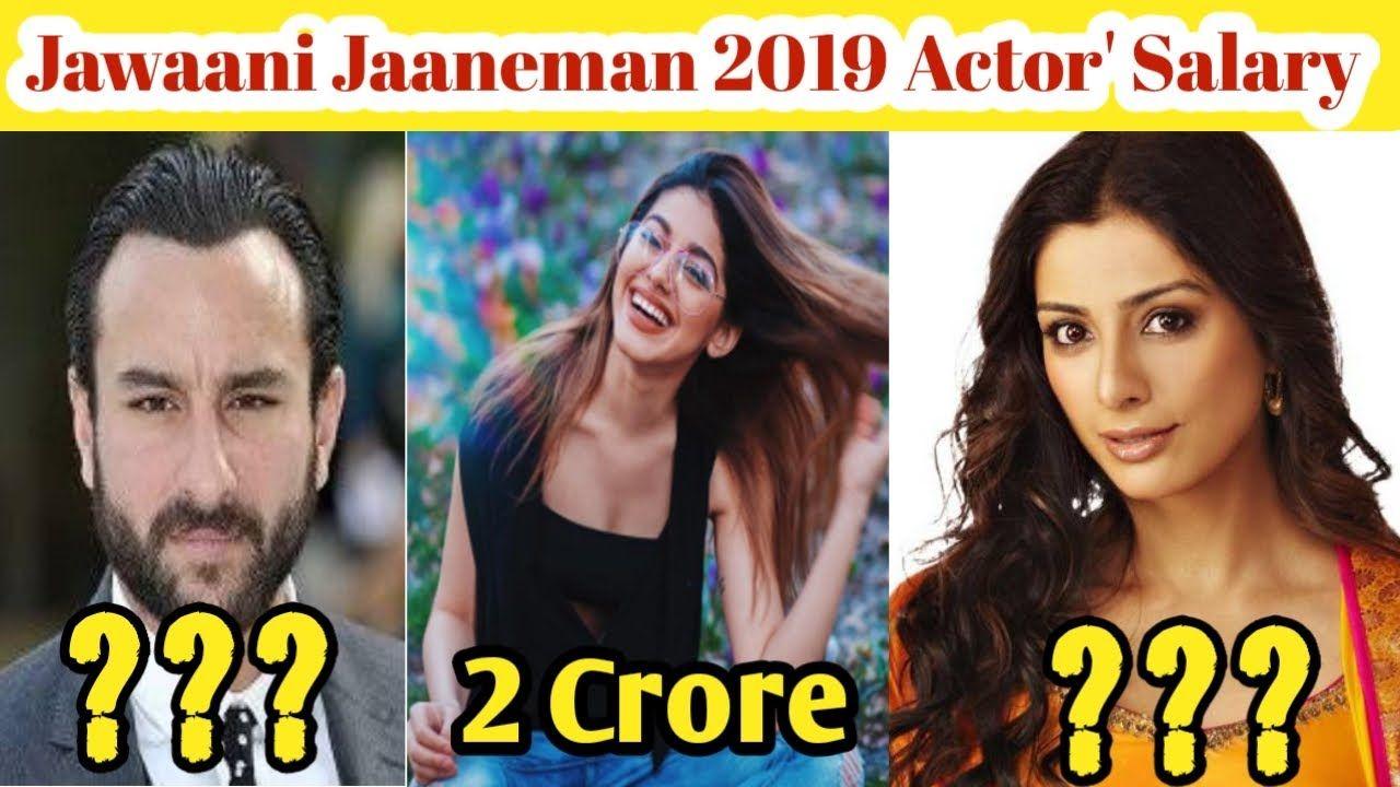 Jawaani Jaaneman 2019 Star Cast Shocking Salary Saif Ali Khan