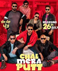 Chal Mera Putt Punjabi Indian movie 2019 box office collection worldwide release date cast ...