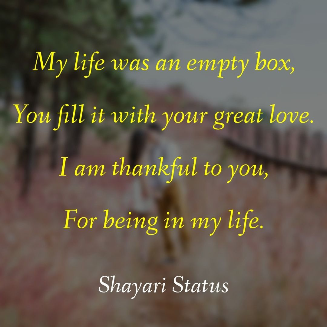 Best Life Partner Quotes in English 6Love Shayari in 6
