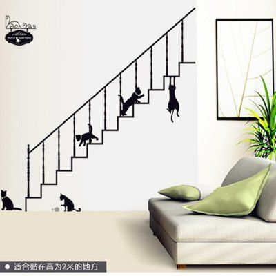 Stairs And Kitty Pattern Home Appliances Decoration Wall Sticker