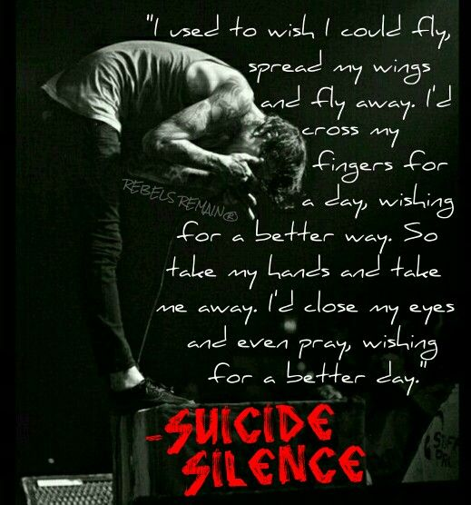 Suicide Silence Quotes: Suicide Silence Lyric Art