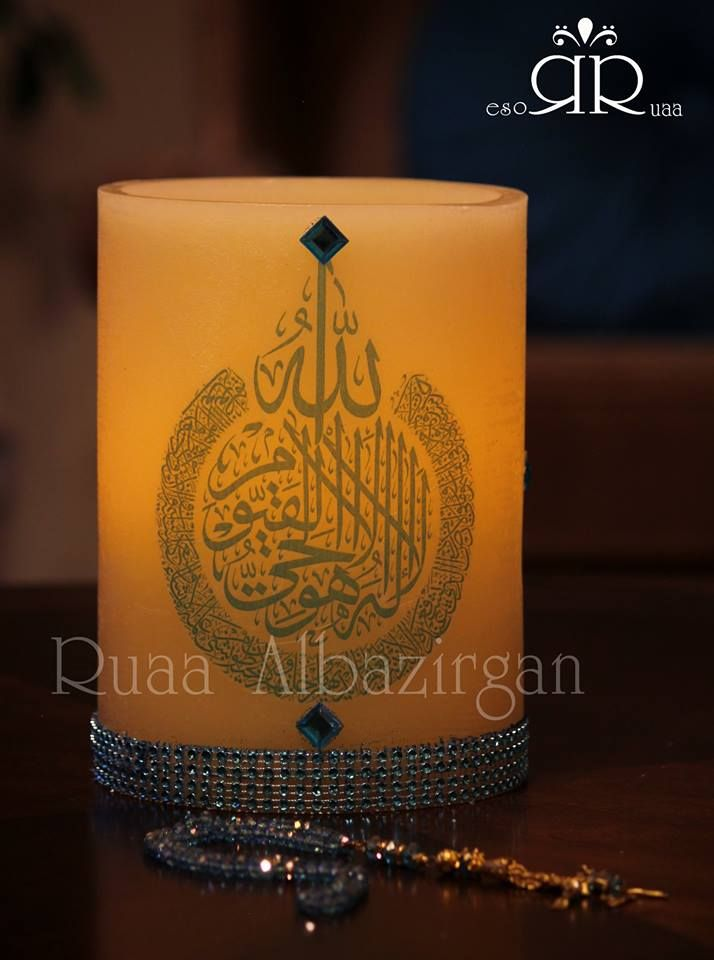 Ramadan Candles By Ruaa Rose رمضان كريم Bottle Whiskey Bottle Ramadan