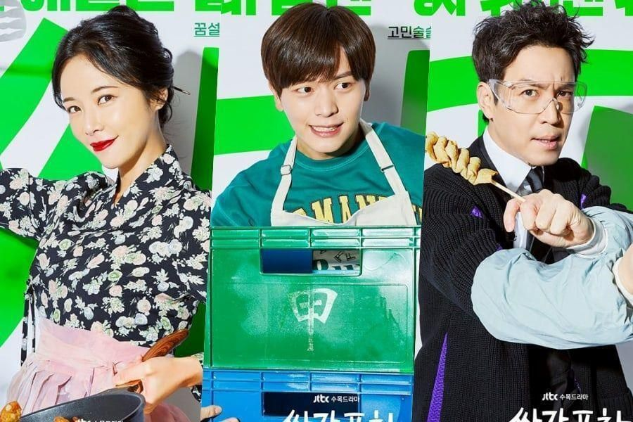 """Mystic Pop-Up Bar"" Amps Up The Excitement With Lively Character Posters Of Lead Cast"