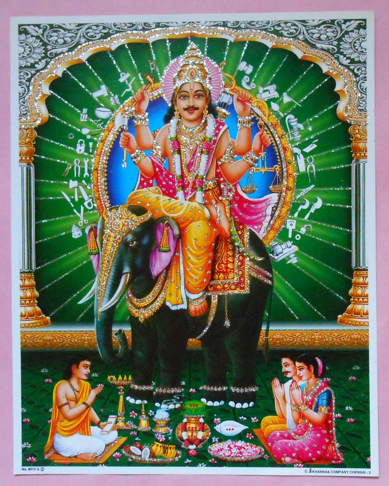 Hindu Poster Art: India Hindu Religious Print Hindu God With Glitter (R751
