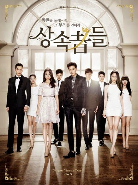 The Heirs (The Inheritors) - Various Artist Part 1 Full