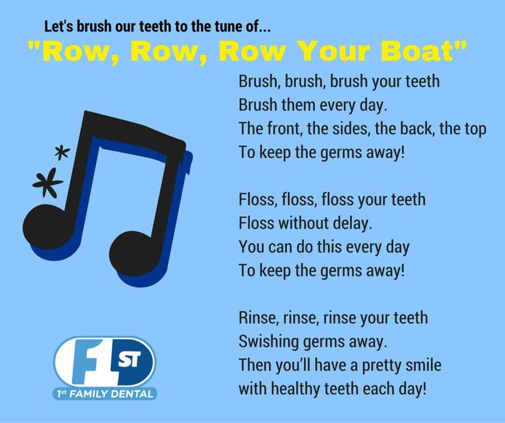 Here S Another Fun Toothbrushing Song Ncdhm Dental