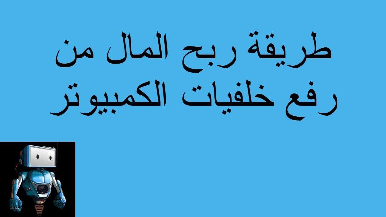 Pin By Kurosaki On Youtube Calligraphy Arabic Calligraphy Youtube