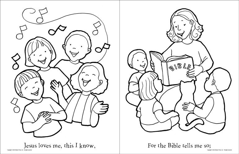 Jesus Loves me for kids Guest. Jesus loves me