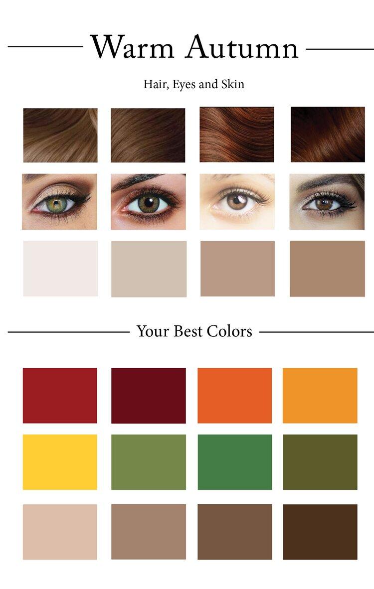 How To Create Your Personal Color Palette Plus Take Our Color Quiz In 2020 Autumn Color Palette Fashion Deep Autumn Color Palette Cladwell