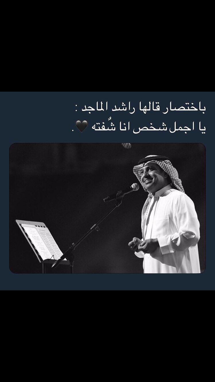 اي والله ملكت جمالي Love Quotes With Images Photo Quotes Love Smile Quotes