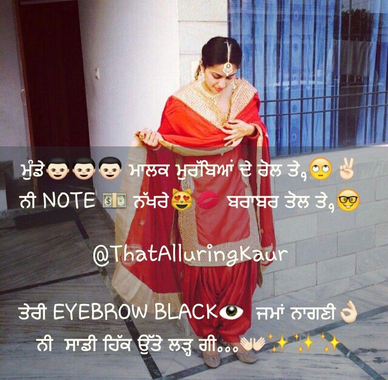 Pin by Harneet Kahlon on Kudi | Pinterest | Punjabi quotes ...
