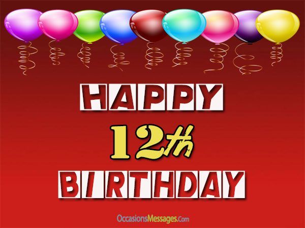 12th Birthday Messages