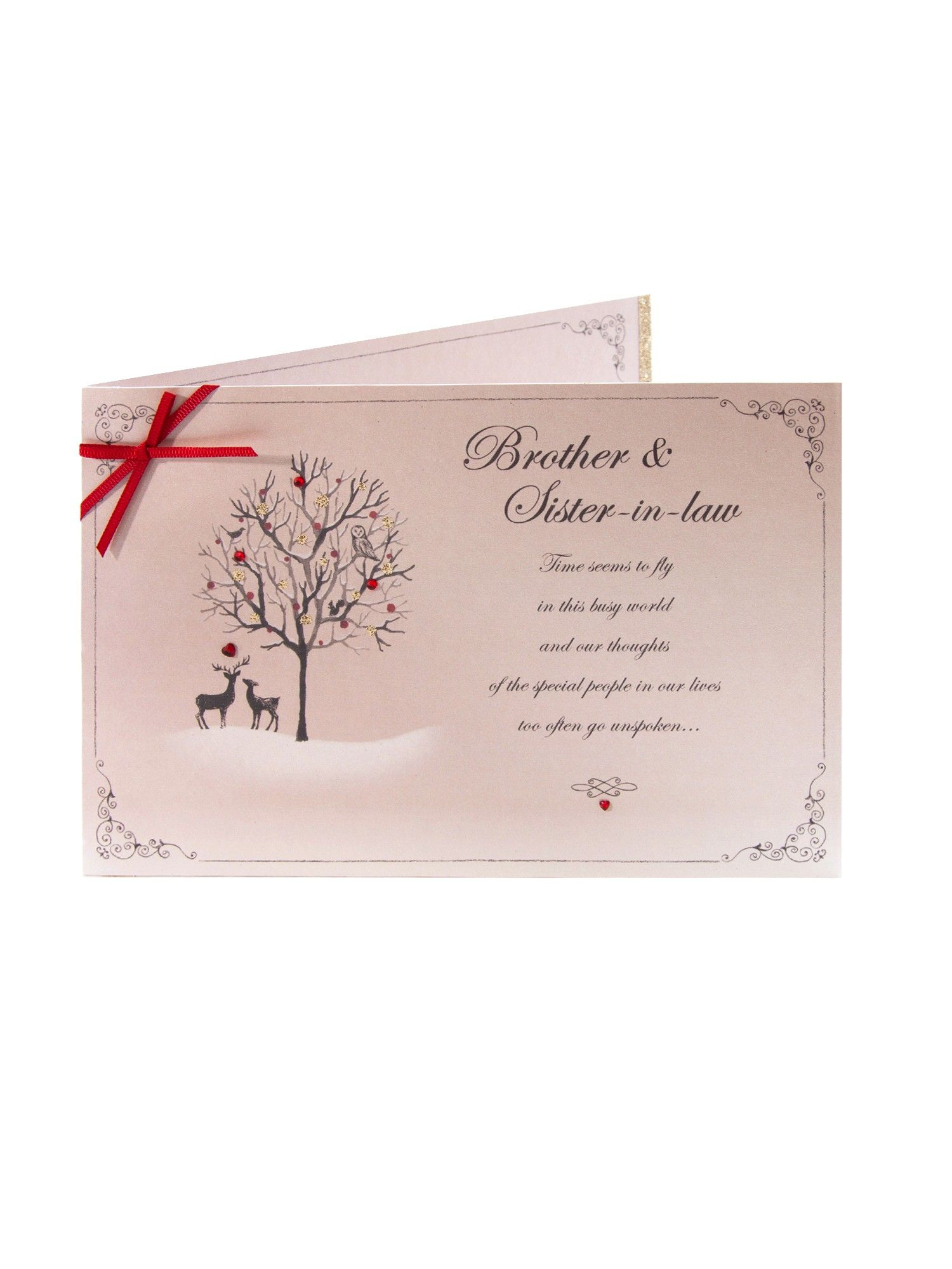 Sparkling Tree Clintons Collection Christmas Card For Brother