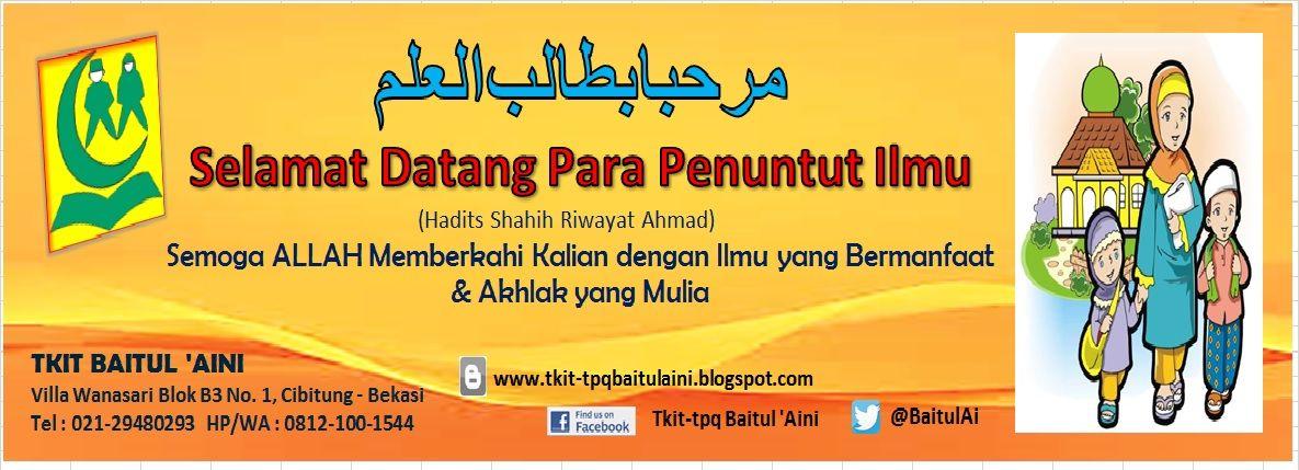 Desain Banner Selamat Datang Peserta Didik Baru - kumpulan ...
