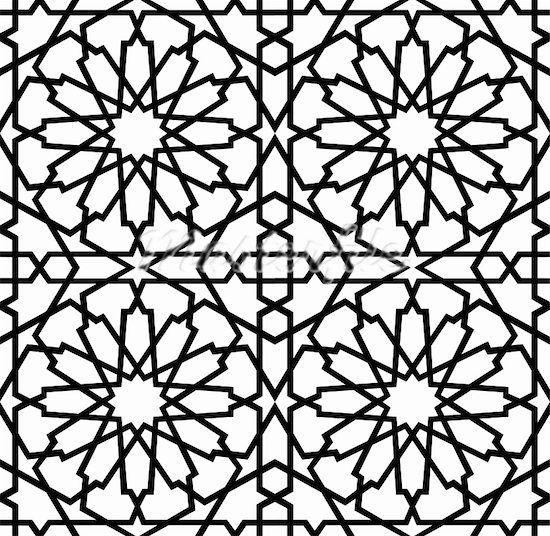 Arabesque Pattern Islamic Tiles Islamic Art Pattern Islamic Patterns