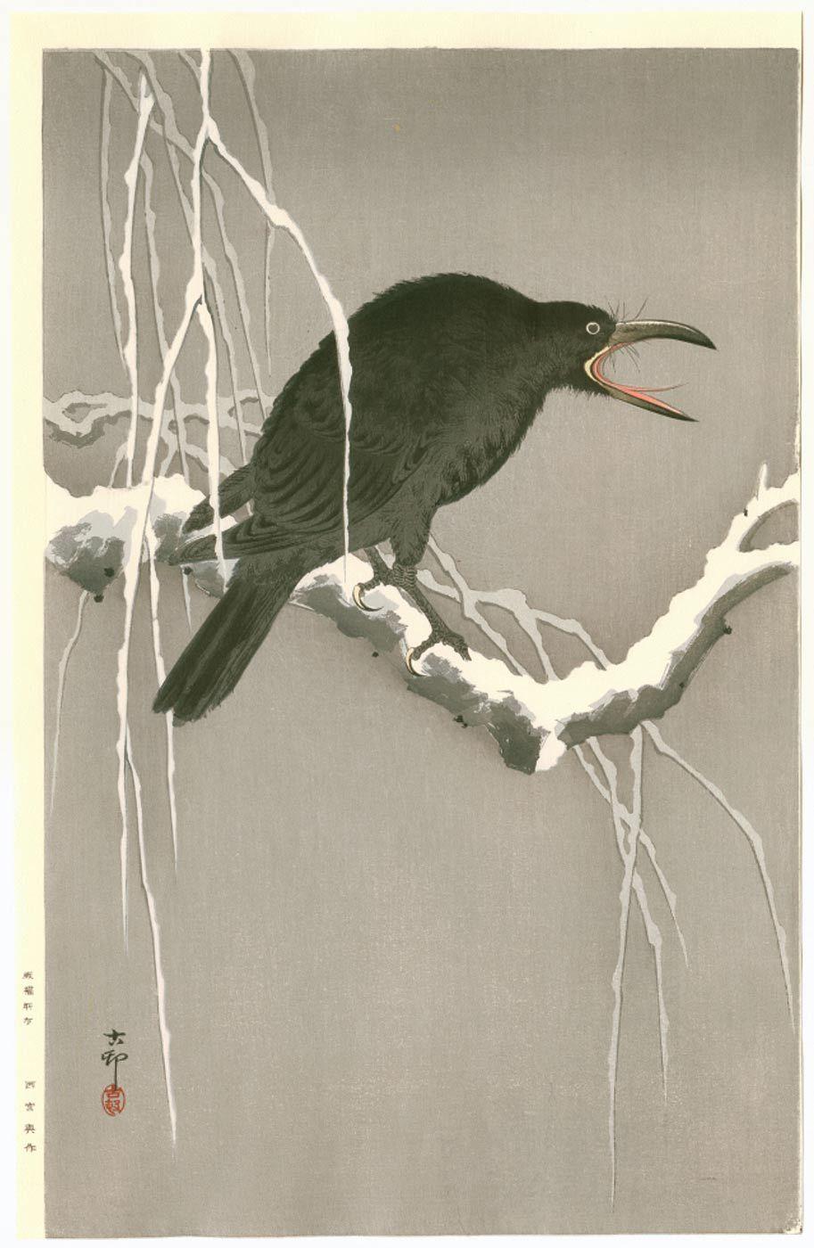 Ohara Koson: Screaming Crow | Artist: Ohara Koson (Shoson) | Ohara