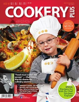 CookeryPlus