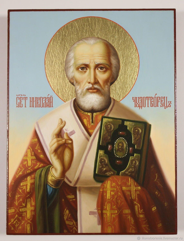 Healing Prayer. Vsetsaritsa (Pantaness) - icon of the Blessed Virgin Mary 46