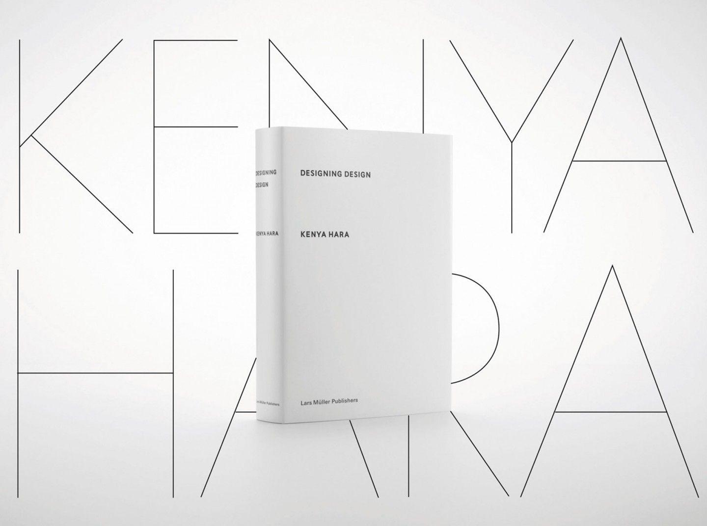 PITIS - kenya_hara_01_web