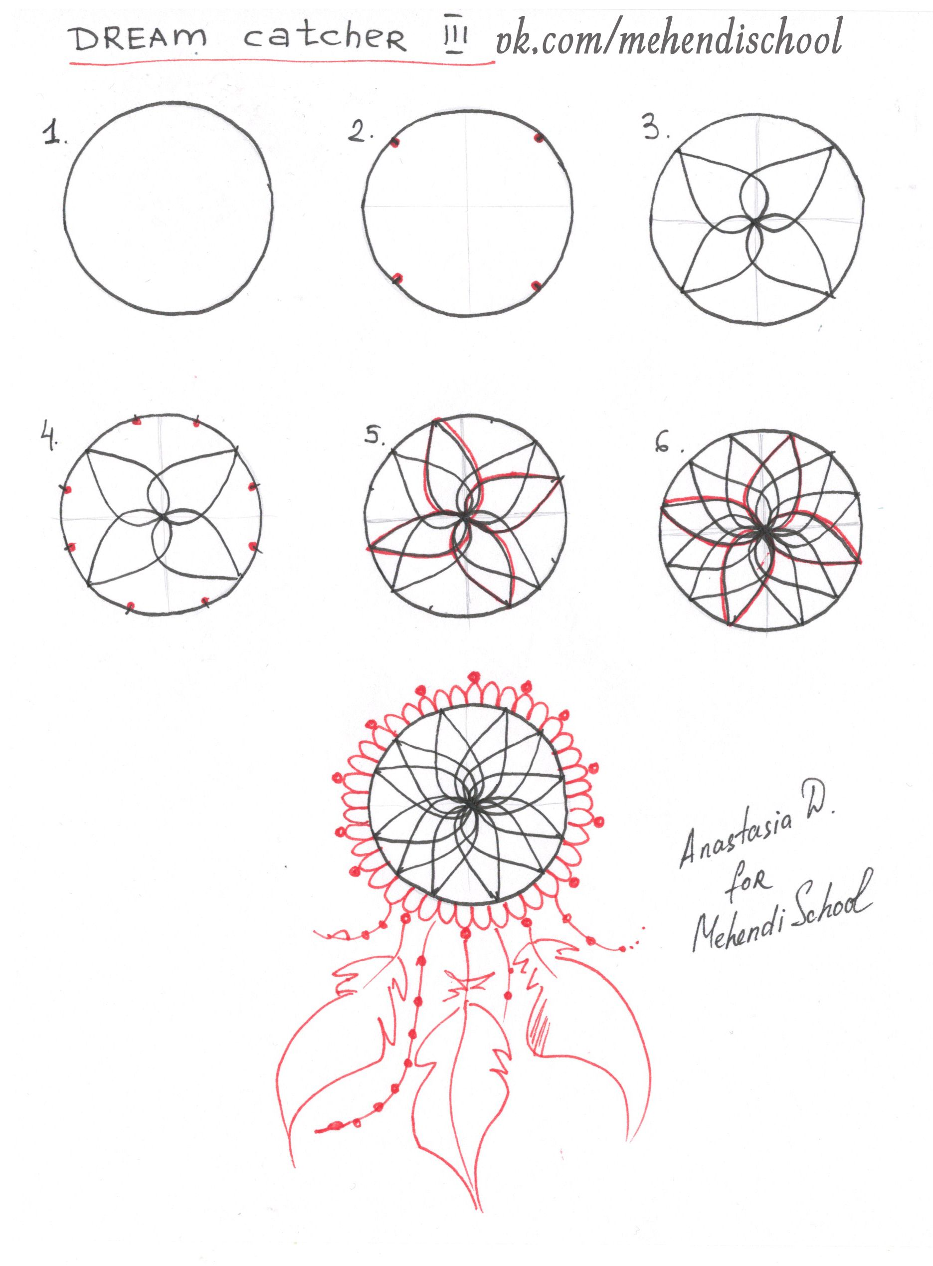 How to draw dream catcher tutorial diy henna for How to make dreamcatcher designs