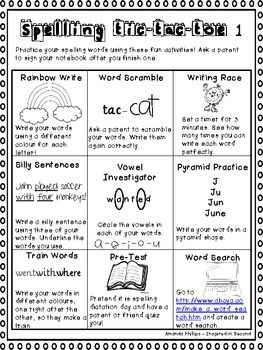 tic tac toe homework template - spelling word work tic tac toe vocabulary and sight