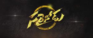 Sarrainodu Full Telugu Movie Download 3gp Mp4 HD AVi Torrent Free – Tohomold