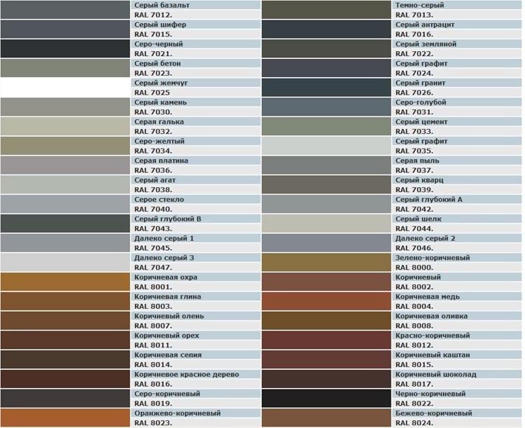 Определить цвет по фото название