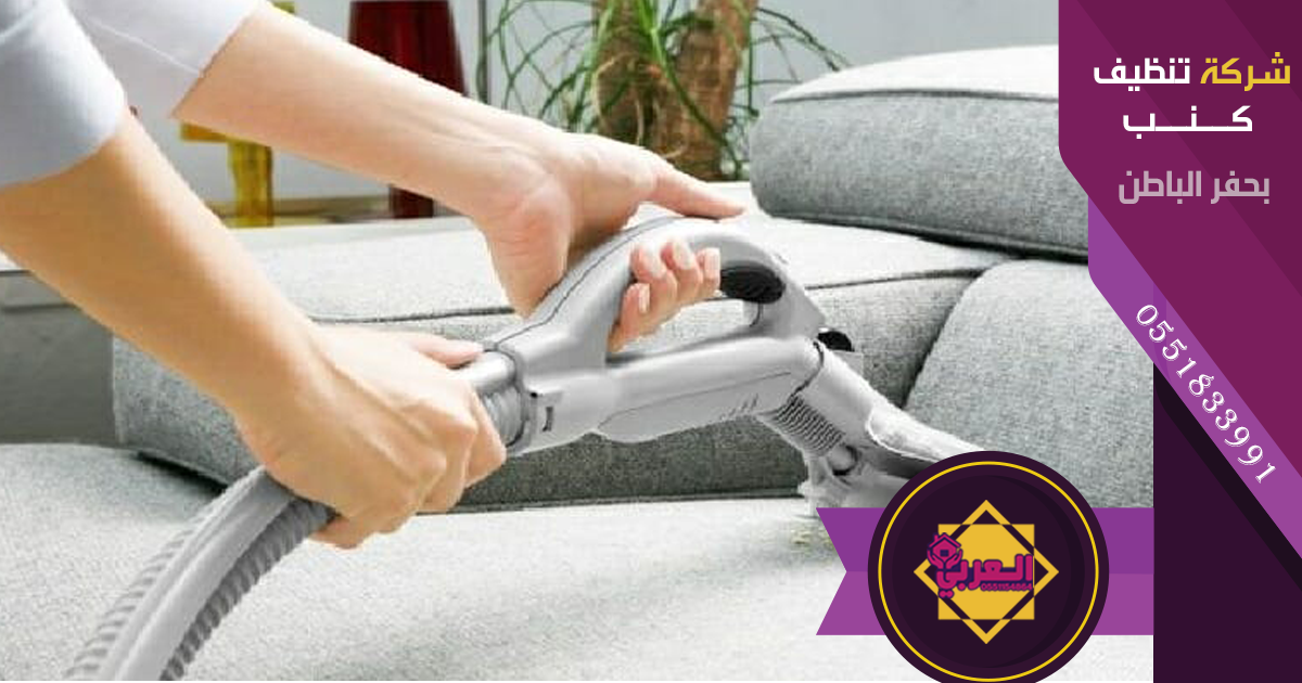 Pin By شركة تنظيف منازل بحائل On شركة تنظيف منازل بحفر الباطن Home Appliances Dyson Vacuum