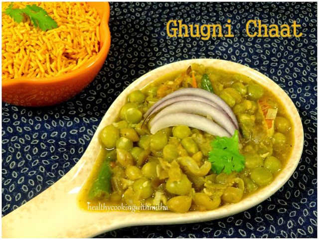Healthy cooking with Mitha! A Vegetarian World..: Ghugni Chaat - A Delicious Bengali Street Food Rec...