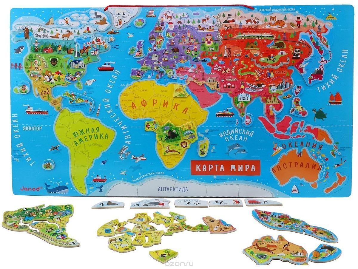 858b20b201cf9 Интернет гипермаркет №1 OZON.ru: Janod Карта мира с магнитными пазлами 92  элемента купить, заказать с доставкой по всей России. Обучение и развитие,  ...