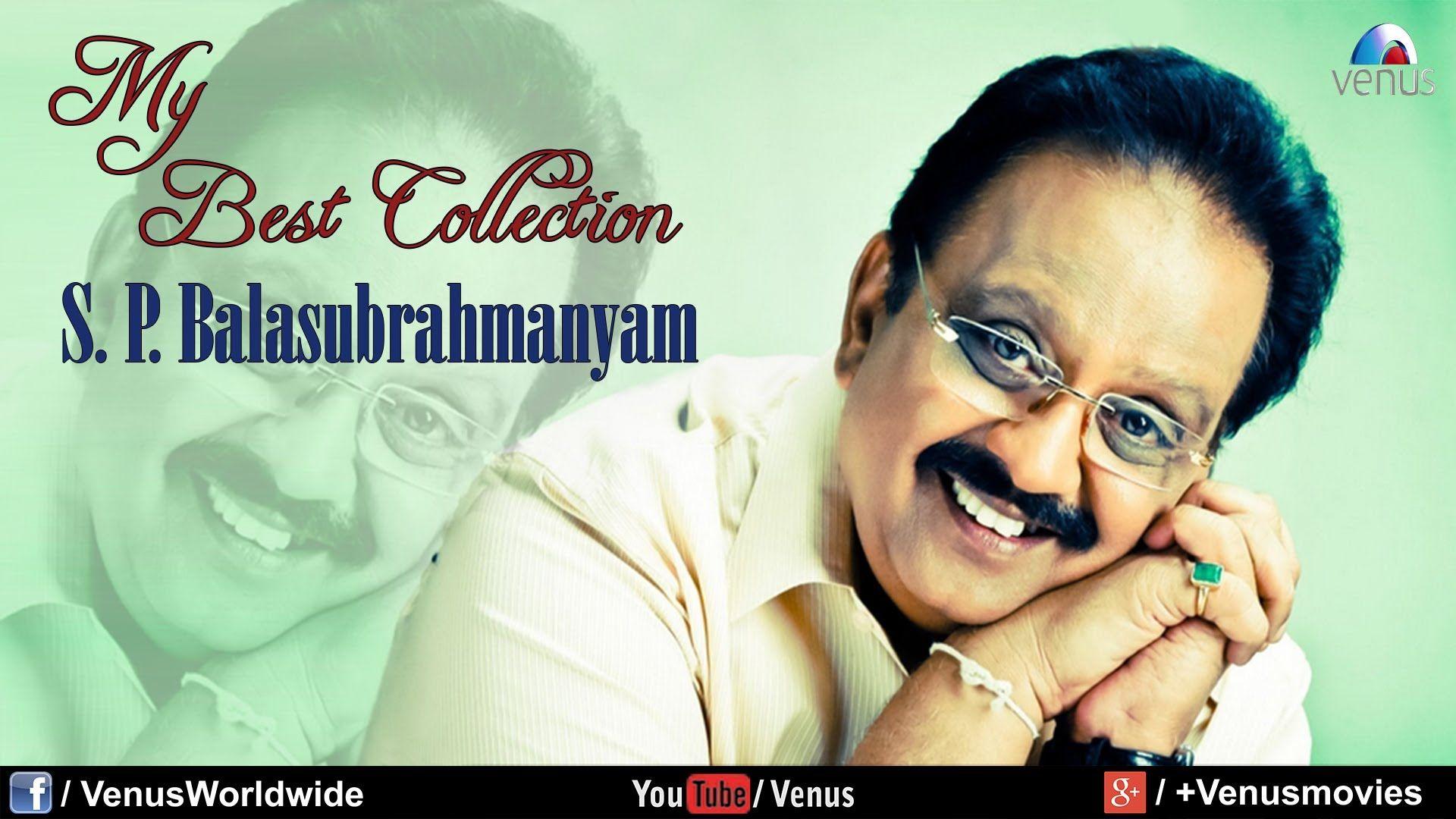 S P Balasubramaniam My Best Collection Audio Jukebox Jukebox Hindi Movie Song Song Hindi