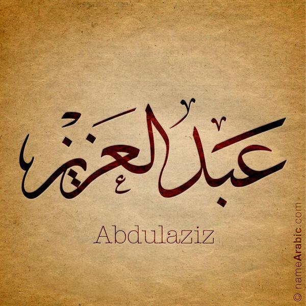 Calligraphy Name Arabic Calligraphy Calligraphy