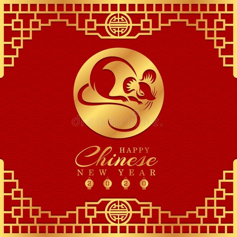 Chinese New Year Greeting Square Red Banner Vector Free Image By Rawpixel Com Kappy Kappy