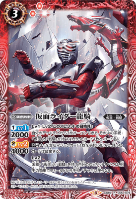 Pin By Shek Chai On Kamen Rider Battle Spirit In 2020 Superhero Rider Movie Posters