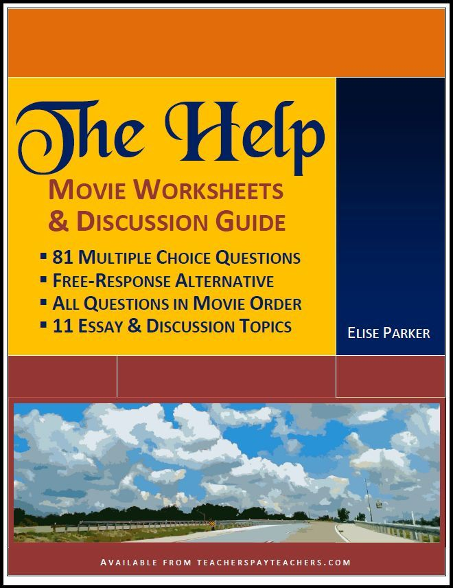 The Help Movie Worksheets Tests And Movie Guide Crosscurricular