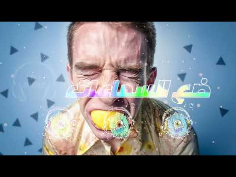 Pin By Music Free On 8d اجمل موسيقى حماسية In 2020