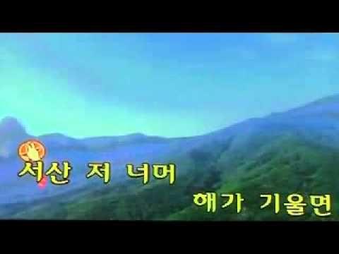 천년바위 -박정직 - - YouTube