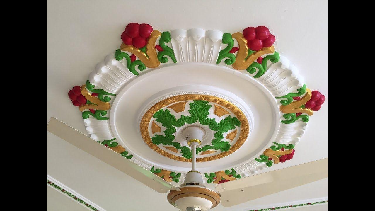 The Ceiling Rose Medalion Complete Color Quality Popular Of The Beroom V False Ceiling Design Ceiling Design False Ceiling For Hall