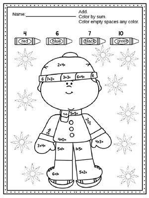 Winter Color By Math Fact Math Facts Classroom Fun Math