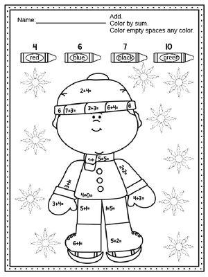 Winter Color By Math Fact Math Facts Math Classroom Fun