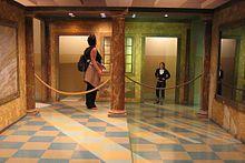 Ames room forced perspective - Chambre d\'Ames — La Villette ...