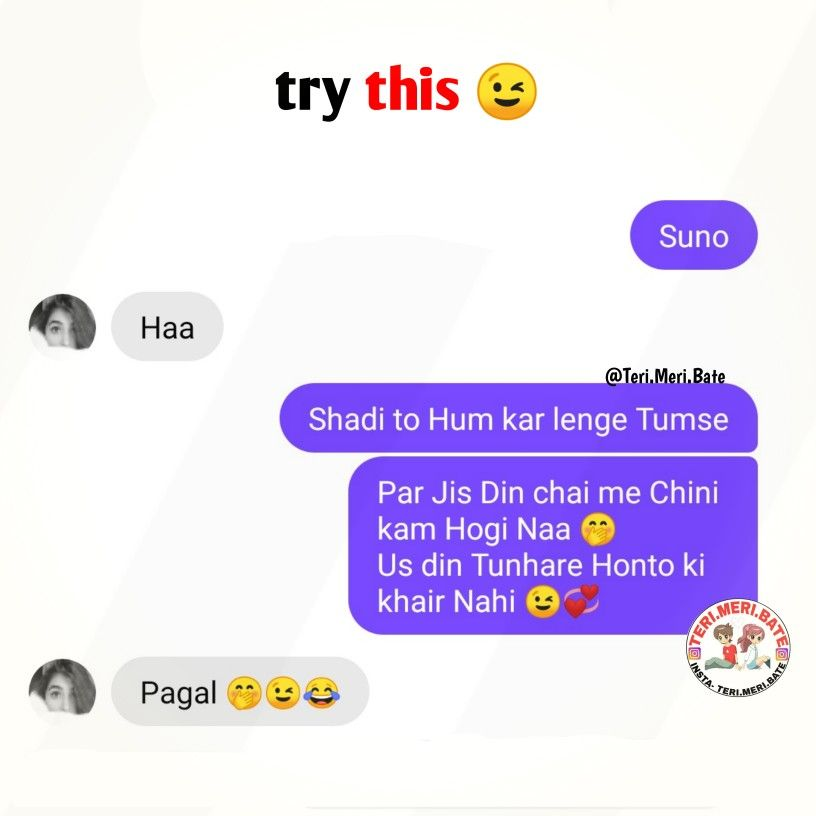 In hindi love with chat girlfriend Random Video