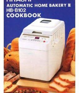 Hitachi hb b102 recipe booklet bread machine recipes pinterest hitachi hb b102 recipe booklet fandeluxe Image collections