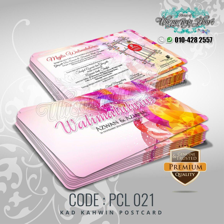Kad Kahwin Postcard Code Design Pcl 021 Size 110mm X 182mm Material Artcavrd 310gsm Silky Matt Finishing Round Edges Kad Kahwin Coding Postcard